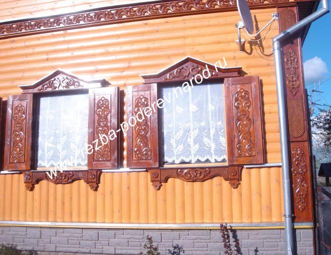 Красивые деревянные наличники на окна фото